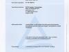 gygv_2018_qms_certificate_hun_2021